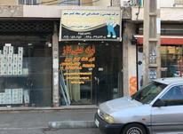 فروش تجاری و مغازه 19 متر در اندیشه در شیپور-عکس کوچک