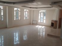 فروش آپارتمان 165 متر در بلوار فردوس شرق در شیپور