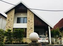 فروش ویلا شهرکی  255 متری رویان بنجکول  در شیپور-عکس کوچک