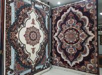 فرش های تخفیفی مشهد - تعداد و رنگبندی در شیپور-عکس کوچک