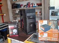 سیستم کامپیوتر در شیپور-عکس کوچک