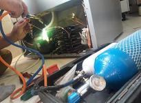 دعوت به همکاری تعمیرکار مجرب یخچال و ساید در شیپور-عکس کوچک