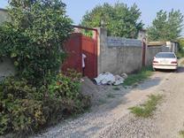 فروش زمین مسکونی 504 متر در آزادمون در شیپور