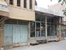 فروش تجاری مسکونی در شیپور