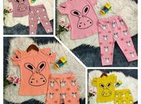 فروش انواع لباس های بچگانه در شیپور-عکس کوچک