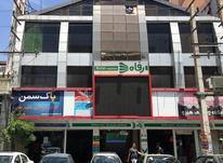فروش تجاری و مغازه 17 متر در اندیشه در شیپور-عکس کوچک