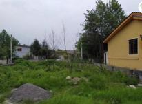 فروش زمین مسکونی 300 متر در بلوار ساحلی در شیپور-عکس کوچک
