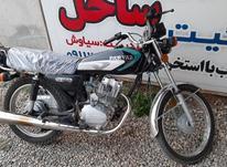 موتور سیکلت 150 در شیپور-عکس کوچک