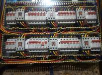 نیرو جهت سیم کشی تابلو برق در نظرآباد در شیپور-عکس کوچک