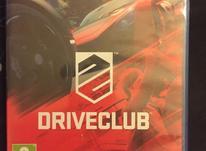 Drive Club درایو کلاب در شیپور-عکس کوچک