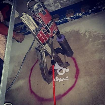 کرگیری کاشت میلگرد نصب پلیت مقاوم سازی در گروه خرید و فروش خدمات و کسب و کار در مازندران در شیپور-عکس6