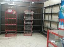 فروش مغازه 30 متر حصارک پایین در شیپور-عکس کوچک