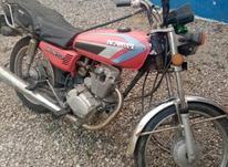 موتور سیکلت نامی در شیپور-عکس کوچک