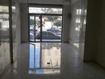 فروش تجاری 41 متر در اندیشه در شیپور