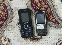 دو تا گوشی با هم در شیپور-عکس کوچک