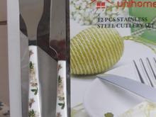 چاقو چنگال طرح سرامیکی در شیپور