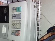 صندوق پول شارپ سالم در شیپور