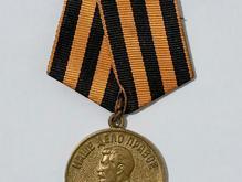 مدالهای شوروی در شیپور