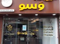 فروش مغازه 60متری در *بهترین نقطه* 16متری اول  در شیپور-عکس کوچک