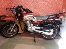 فروش موتور احسان 150cc در شیپور