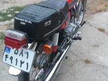 موتور هندا 125 در شیپور