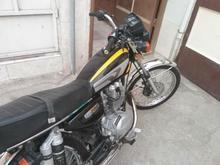 موتور 200 مدل 95 در شیپور