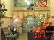 135مترآپارتمان اجاره در روبروی مخابرات در شیپور