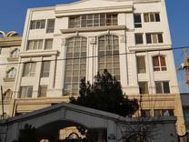 فروش آپارتمان 200 متر در مرزداران در شیپور