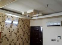 اجاره آپارتمان 45 متر در اندیشه در شیپور-عکس کوچک