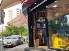 پیک موتوری فست فود در شیپور