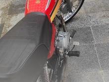 موتور ملد 92 در شیپور