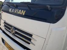 کاویان مدل 90 در شیپور