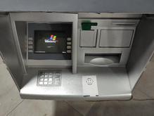 خود پرداز عابر بانک با قیمت استثنایی ATM در شیپور