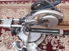 اره فارسی بر VOYLET در شیپور