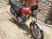 موتور سیکلت فروشی در شیپور