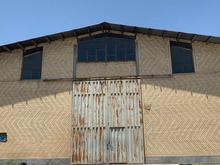 فروش صنعتی (سوله، انبار، کارگاه) 2410 متر در شهریار در شیپور