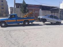 امداد خودرو یدکش در شیپور