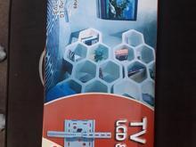 پایه تلوزیون LCD Plasma در شیپور