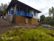 فروش خانه قدیمی بازسازی شده روستایی در املش 70 متر در شیپور