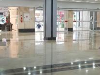 فروش تجاری و مغازه 56 متر در دریاچه شهدای خلیج فارس در شیپور