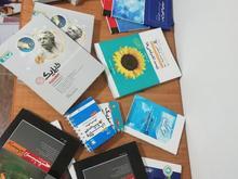 کتاب ها و جزوه های کنکور تجربی در شیپور
