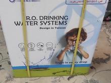 تصفیه آب 6 مرحله ای فیلتر گیاهی در شیپور