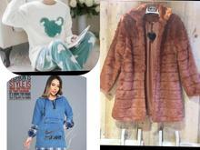 پوشاک وارداتی ،با قیمت عالی در شیپور