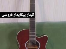 گیتار پیکاپدار آنتونیو در شیپور
