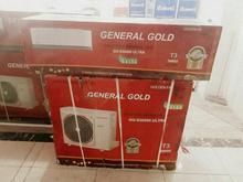 کولر گازی جنرال گلد 24000 در شیپور