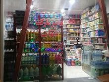 کاردرسوپرمارکت در شیپور