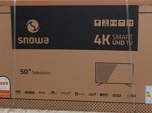 فروش تلویزیون 50 اینچ اسنوا مدل 50SA640u در شیپور