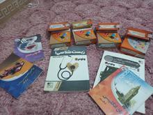 کتاب و DVDهای ونوس در شیپور