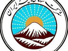 بیمه ایران(نمایندگی زارعی) در شیپور