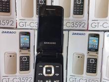 گوشی ساده تاشوسامسونگ C3592 در شیپور